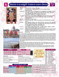 Champaranya-Jagannath-Puri-Gangasara-11-days by Apna Bharat Tours & Travels