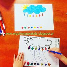 Μια δραστηριότητα για: - Ανάπτυξη γραφοκινητικότητας - Αντιγραφή προτύπου - Ταύτιση English Activities, Kids, Art, Young Children, Art Background, Boys, Kunst, Children, Performing Arts