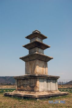 나정문화사 :: 미탄사지 3층석탑 Asian Architecture, Ancient Architecture, Gyeongju, Statue Of Liberty, Fountain, Buddha, Korea, Tours, Traditional