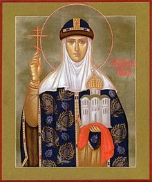 Princess Olga of Kiev – Russiapedia History and mythology Prominent Russians Olga Of Kiev, Religion Catolica, Old Portraits, Russian Icons, Historical Women, Russian Orthodox, Orthodox Icons, My Heritage, Sacred Art