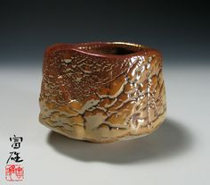 Yohen-kin Fuji Tea Ceremony Bowl by Suzuki Tomio