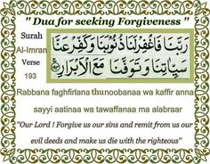 143 Best Doa images in 2016 | Islam, Allah, Quran