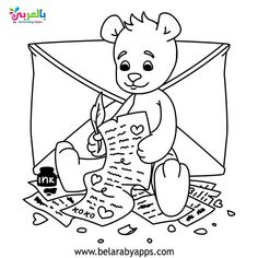 Happy Children Day Easy Drawing For Kids ⋆ BelarabyApps Mothers Day Coloring Pages, Coloring For Kids, Coloring Pages For Kids, Coloring Books, Easy Mother's Day Crafts, Mothers Day Crafts For Kids, Mothers Day Cards, Easy Doodles Drawings, Easy Drawings For Kids