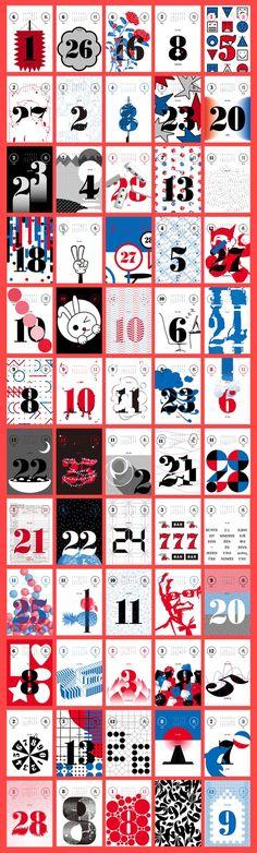365장의 그래픽으로 매일매일 새로운 하루를 시작하세요.