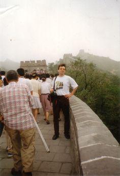 auf der chinesischen Mauer 1992
