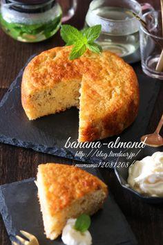 きよみんーむぅさんの「混ぜて焼くだけ!バナナアーモンドケーキ。」レシピ。製菓・製パン材料・調理器具の通販サイト【cotta*コッタ】では、人気・おすすめのお菓子、パンレシピも公開中!あなたのお菓子作り&パン作りを応援しています。