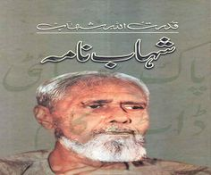 Free Download and Read Online Urdu Biography Shahab Nama by Qudrat Ullah Shahab Urdu Books pdf
