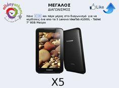 Διαγωνισμός του alldayathens με δώρο 5 Tablets Lenovo ideaTab A1000L 7″ 8GB Black   Διαγωνισμοί με Δώρα 2014 - diagonismoidwra.gr Ipad Mini, Bb, Phone, Telephone, Mobile Phones