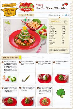 Ezaki Glico USA Corporation - A Wholesome Life in the Best of Taste Sushi Cake, Party Dishes, Xmas Food, Food Decoration, Food Festival, Winter Food, Diy Food, Bento, Healthy Snacks