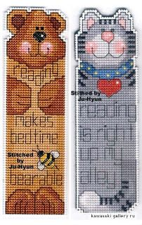 Smartest thing Mum did in my opinion was teach me to love reading! Cute Bookmarks, Cross Stitch Bookmarks, Cross Stitch Books, Cross Stitch Needles, Cross Stitch Borders, Cross Stitch Animals, Counted Cross Stitch Patterns, Cross Stitch Charts, Cross Stitch Designs