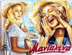"""Αλίκη Βουγιουκλάκη """"Μανταλένα"""" 1960 αφίσα, πορτραίτο, αυθεντικός πίνακας ζωγραφικής Cinema Posters, Movie Posters, Old Greek, Greek Beauty, Princess Zelda, Youtube, Movies, Fictional Characters, Film Posters"""