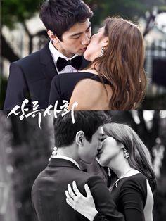 Uee and Sung Joon for SBS new drama High Society