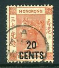 HONG KONG; 1890s classic QV issue Crown CA 20c./30c. Treaty Port Amoy Cancel - http://stamps.goshoppins.com/commonwealth-british-colonial-stamps/hong-kong-1890s-classic-qv-issue-crown-ca-20c-30c-treaty-port-amoy-cancel/