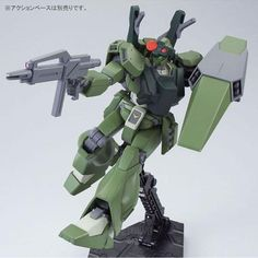 Gundam Build Fighters TRY HIGH GRADE : Ghost Jegan M