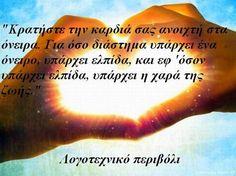 Αγάπη..... - Γιαννης Στυλογιαννης - Google+