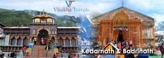 Kēdārnāth Mandir (Kedarnath Temple) is a Hindu temple dedicated to Lord Shiva. It is on the Garhwal Himalayan range near the Mandakini river in Kedarnath, Uttarakhand in India. Visit this place in this new year with your Family and Friends by VisakahaTravels.com.  For see more details, Visit Now:  www.visakhatravels.com
