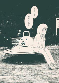 寝る子がよく育った。 Cute Illustration, Character Illustration, Chuck Norris, Jackie Chan, Manga Art, Anime Art, Kung Fu, Karate, Japan Art