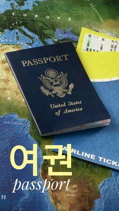 Passport in Korean
