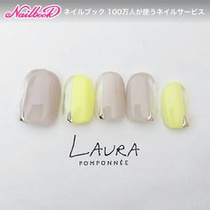 I freaking love the colors Love Nails, Fun Nails, Pretty Nails, Beauty And More, Nail Pops, Easter Nails, Japanese Nails, Shellac Nails, Square Nails