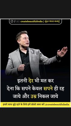 Positive Thoughts Quotes, Postive Quotes, Attitude Quotes, True Quotes About Life, Inspiring Quotes About Life, Life Lesson Quotes, Life Quotes, Short Quotes, Hindi Quotes