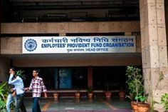 EPFO to refund admin charges to promote UAN activation - http://nasiknews.in/epfo-to-refund-admin-charges-to-promote-uan-activation/