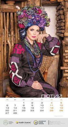 Влада Литовченко Ukrainian beauty folk fashion