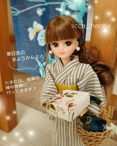 New Japan Pullip Blythe Licca Elly 9/'/' Doll Blue and Red Kimono Dress