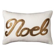Gold Noel pillow
