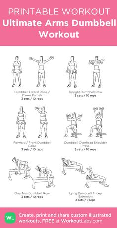 Ultimate Arms Dumbbell Workout my custom workout created at http://WorkoutLabs.com Click through to download as printable PDF! #customworkout
