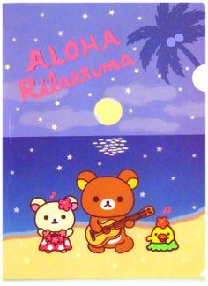 San-x Rilakkuma Hawaii Sunset Plastic File Folder