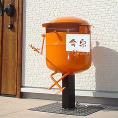 かわいいい郵便ポスト、集めてみたよ   roomie(ルーミー) 据え置き型郵便ポスト 「BOMPOS:LTボンポス #1」