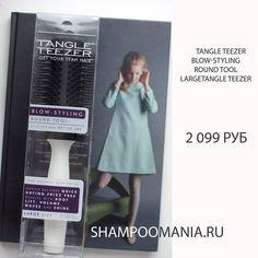36 отметок «Нравится», 2 комментариев — SHAMPOOMANIA.RU  Москва (@shampoomania) в Instagram: «Tangle Teezer Blow-Styling Round Tool Large - идеальная расческа для идеальной девушки! …»