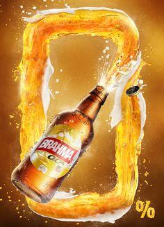 Brahma on Behance Poster Ads, Advertising Poster, Creative Advertising, Advertising Design, Tiger Beer, Poster Design Inspiration, Ad Art, Bottle Design, Ad Design