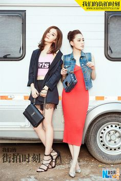 Twins release new street style shots | China Entertainment News