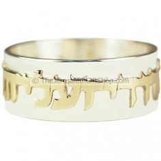 Song of Songs 7:10 Biblical Scripture Ring - Written in Hebrew with 14 carat gold on this sterling silver piece is I am my beloved's, and his desire is toward me (Song of Songs 7:10)