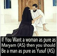 Surely good women are for good man Marriage Verses, Islamic Quotes On Marriage, Muslim Couple Quotes, Islam Marriage, Muslim Love Quotes, Love In Islam, Islamic Love Quotes, Muslim Couples, Prophet Quotes