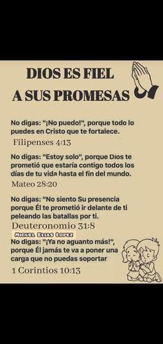 Decir No, God Is Faithful, End Of The World, Messages