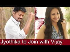 Jyothika to act in Vijay 61? Vijay, Kajal Aggarwal, Samantha, Atlee Latest Tamil Cinema News - YouTube