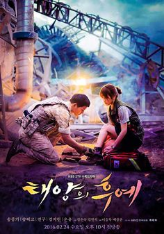 Descendants Of The Sun - Loved it! I want to enlist in the Korean military even though I am an American!