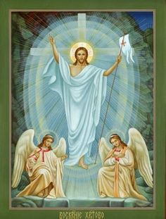 а45 Religious Images, Religious Art, Happy Easter Quotes, Baptism Of Christ, Pictures Of Jesus Christ, Christ The King, Jesus Resurrection, Jesus Art, Blessed Virgin Mary