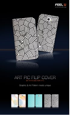 Art Pic Flip Phonecase. Apply Samsung galaxy S3/S4/Note1/Note2.