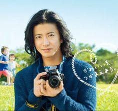 Kimura Takuya for Nikon Takuya Kimura, Japanese Drama, Cute Guys, My Boys, Nikon, Crushes, Films, Handsome, Hero