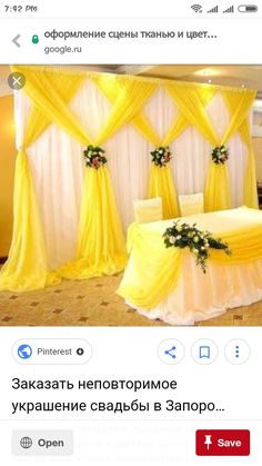 33 ideas for wedding reception diy backdrop Party Kulissen, Party Ideas, House Party, Diy Ideas, Wedding Reception Backdrop, Curtain Backdrop Wedding, Wedding Ceremony, Diy Backdrop, Curtain Designs
