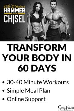 Beachbody's The Master's Hammer and Chisel program right now. Hammer and Chisel features Autumn Calabrese