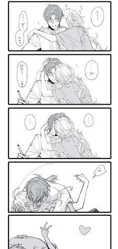 Basic definition when Rose thinks Hades needs a break and he won't leave, and she has to pull him awa Touken Ranbu, Manga Anime, Cute Couple Drawings, Couples Comics, Manga Couple, Manga Love, Cute Comics, Cute Anime Couples, Manga Comics