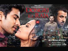 Dongri ka raja movie  | Upcoming moive dongri ka raja, release date 11th November 2016 |