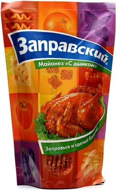 DOY-PACK   24 hours   365 days  Technical service and maintenance.  Техническое обслуживание машин.  Pakkermash Motors TradeMark Images. All Rights Reserved℗