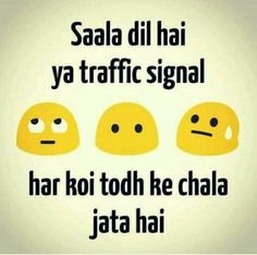 Funny Pictures Friends In Hindi 69 Super Ideas - Funny jokes Funny Quotes In Hindi, Funny Attitude Quotes, Desi Quotes, Jokes In Hindi, Sarcastic Quotes, Jokes Quotes, Urdu Quotes, Life Quotes, Qoutes