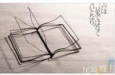 作品展のご案内です。 2014年7月9日(水) ~ 20日(水) 「 声は言葉ではなく 音となり、」 尾崎雅子 作品展 c...