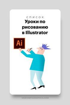 Graphic Design Books, Graphic Design Trends, Graphic Design Illustration, Book Design, Illustration Art, Adobe Illustrator Tutorials, Photoshop Illustrator, Adobe Photoshop, Background Design Vector